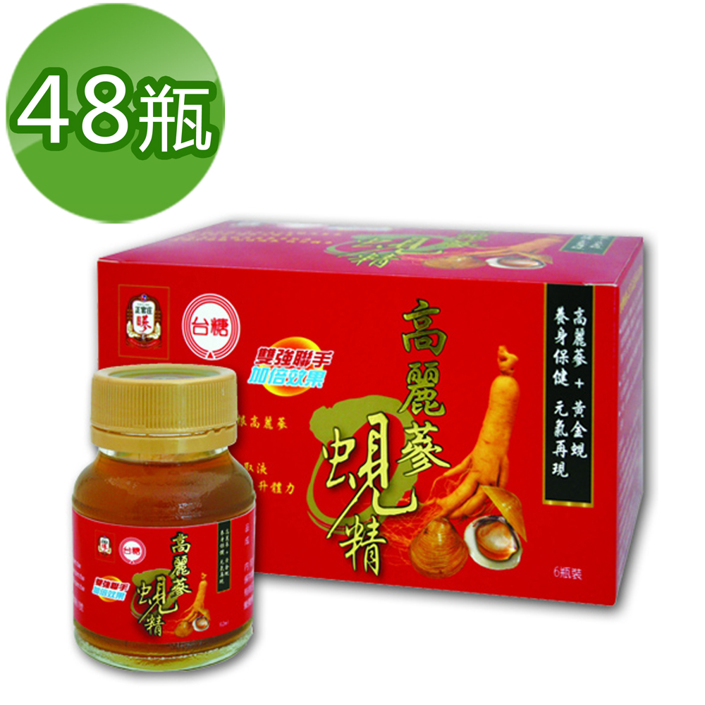 【台糖】高麗蔘蜆精(62ml*48瓶/箱)