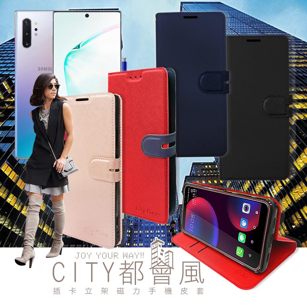 CITY都會風 三星 Samsung Galaxy Note10+ 插卡立架磁力手機皮套 有吊飾孔 (承諾黑)