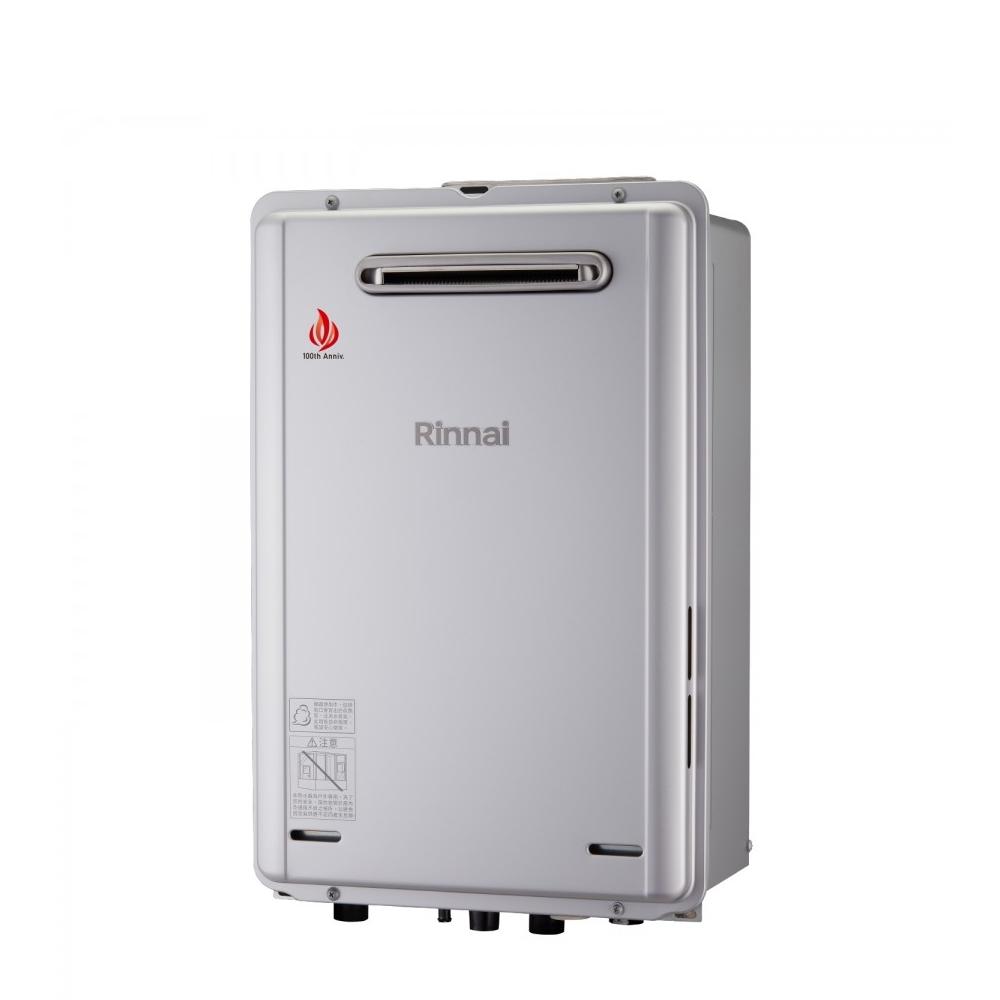 (全省安裝)林內24公升屋外強制排氣(與REU-E2426W-TR同款)熱水器REU-E2426W-TR_NG2
