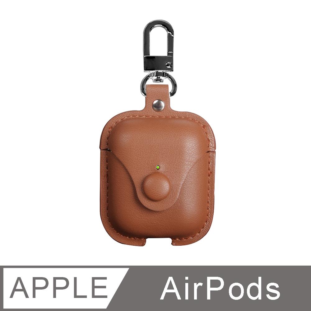 AirPods 輕奢風質感皮革保護套-咖啡