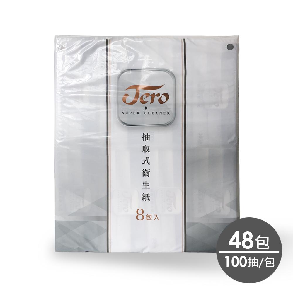 Jero抽取式衛生紙100抽x48包/箱