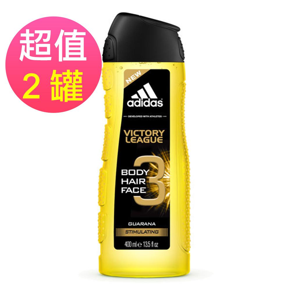 adidas愛迪達男用三效潔顏洗髮沐浴露(卓越自信)x2罐(400ml/罐)