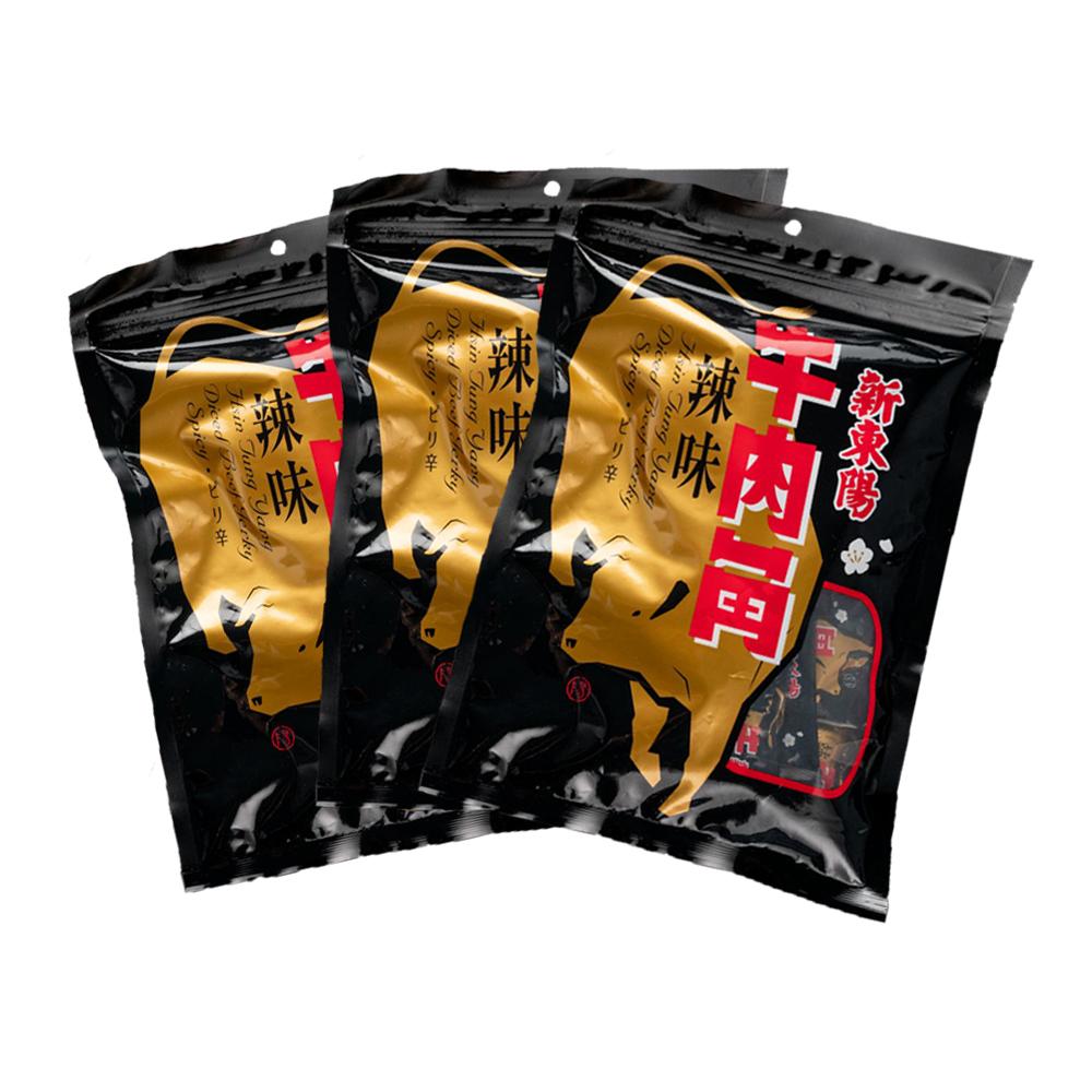 【新東陽】牛肉角辣味 (210g*3包)