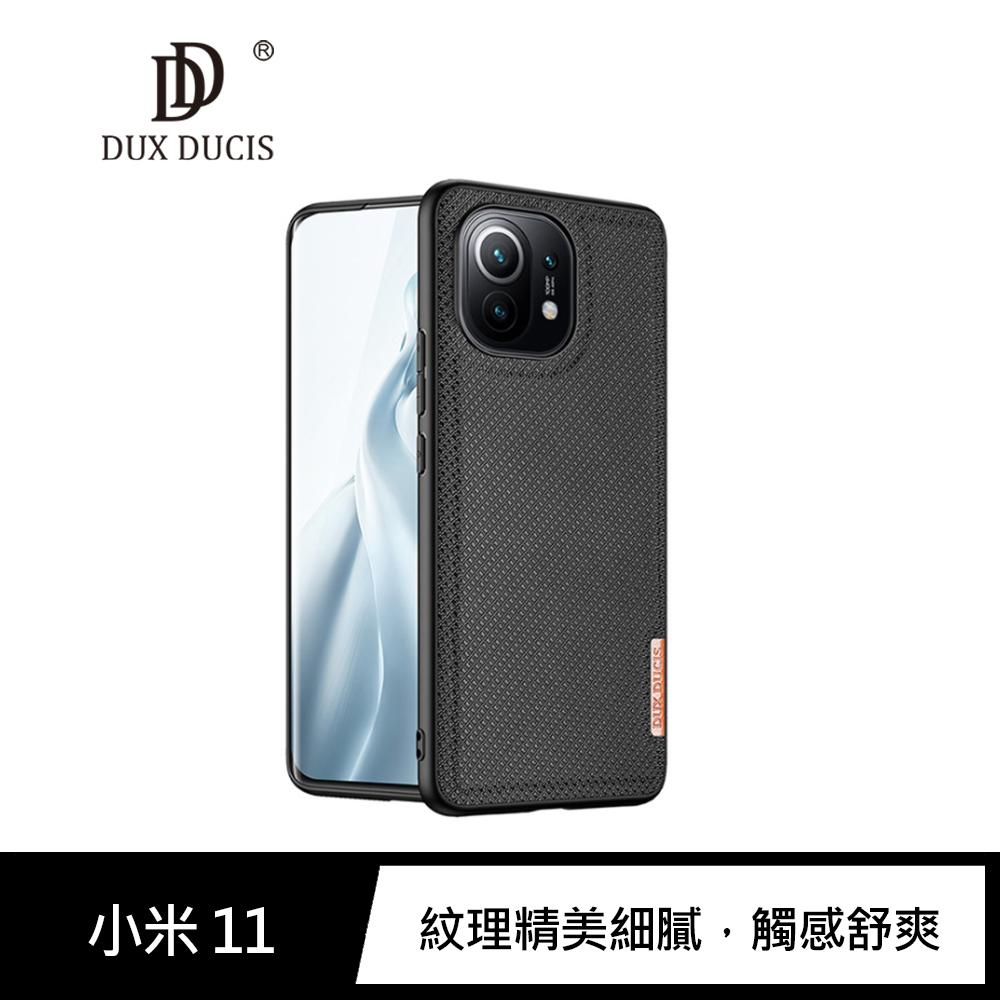 DUX DUCIS 小米 11 Fino 保護殼(緞黑色)