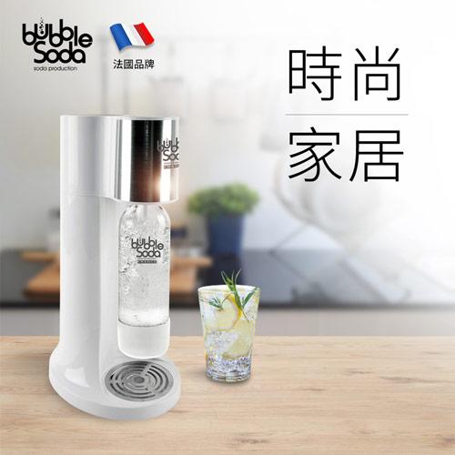 【法國BubbleSoda】經典氣泡水機-時尚白 BS-885W