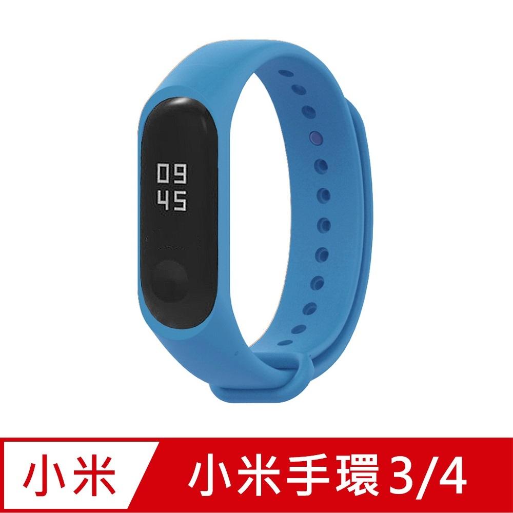 小米手環4代/3代通用 矽膠運動替換錶帶-湖水藍