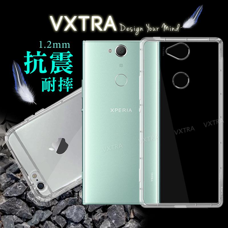 VXTRA SONY Xperia XA2 Plus防摔氣墊保護殼 手機殼 空壓殼