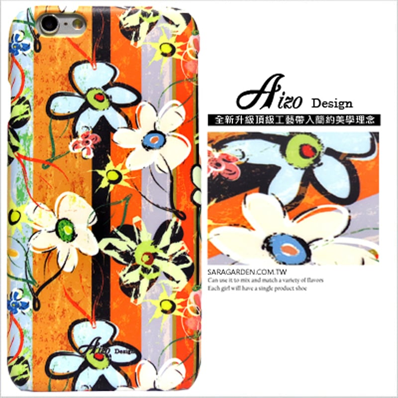 【AIZO】客製化 手機殼 ASUS 華碩  Zenfone2 laser 5.5吋 ZE550KL 刷色 仿舊 花朵 圖騰 保護殼 硬殼