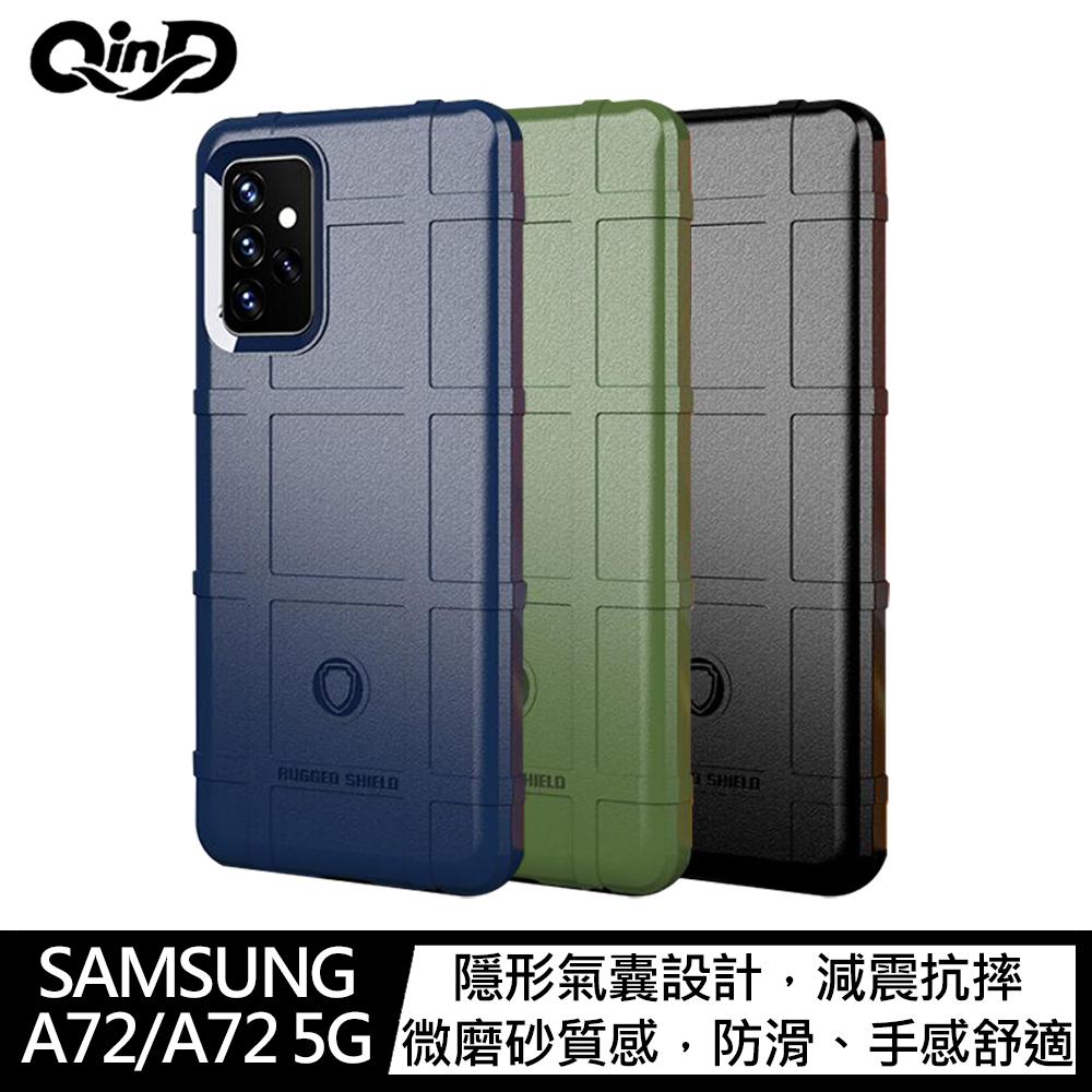 QinD SAMSUNG Galaxy A72/A72 5G 戰術護盾保護套(藍色)
