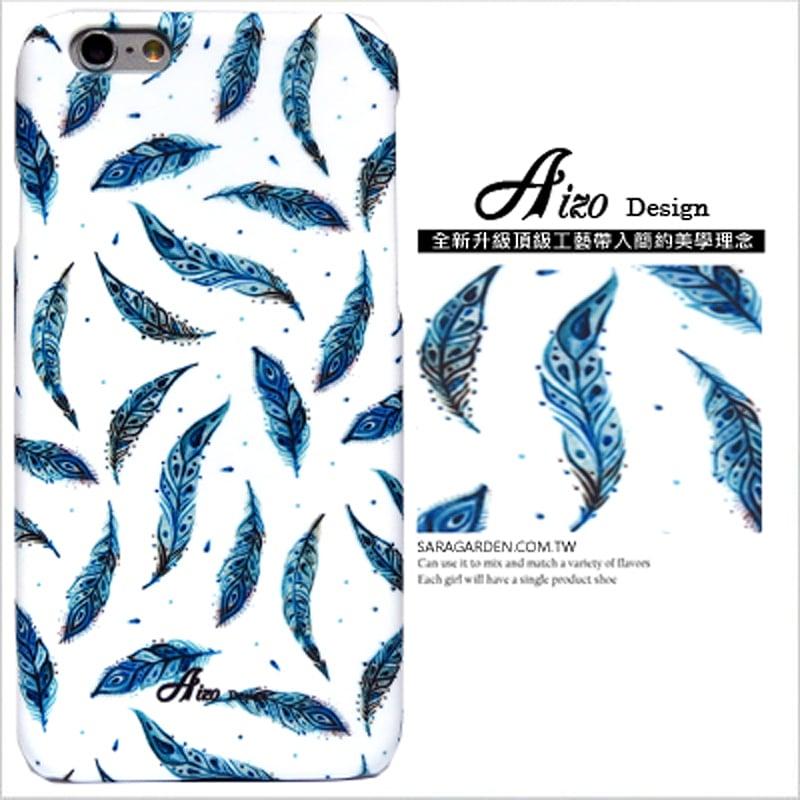 【AIZO】客製化 手機殼 蘋果 iphoneX iphone x 暈染 流蘇 羽毛 保護殼 硬殼