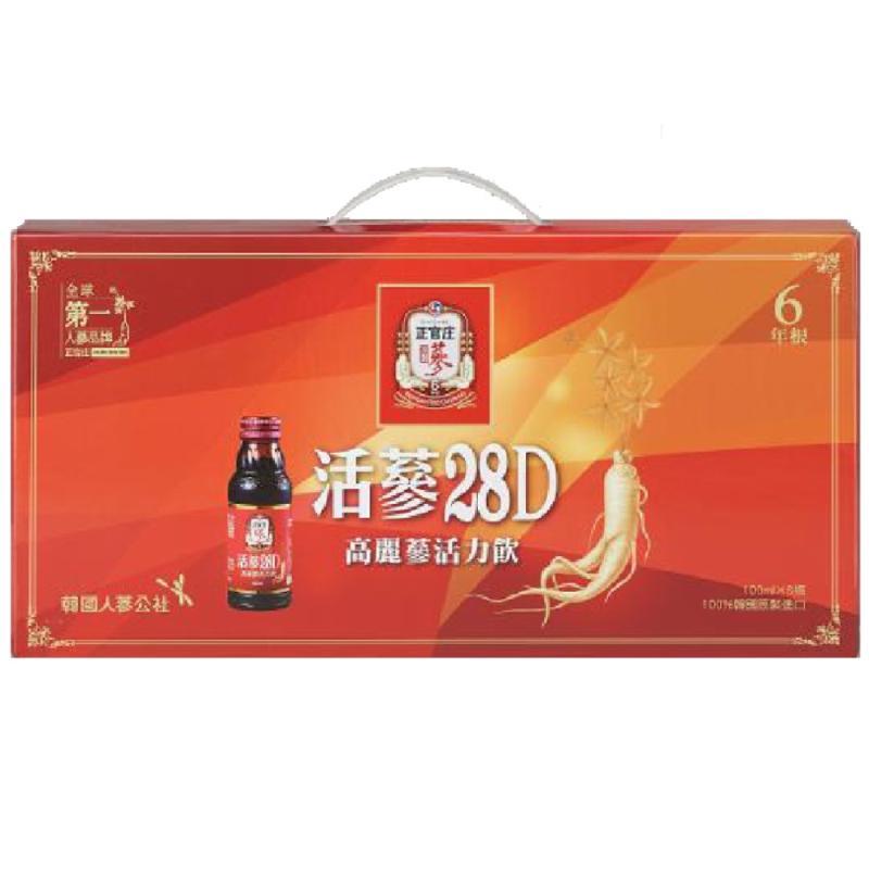 【正官庄】活蔘28D(100mlx8瓶/盒)