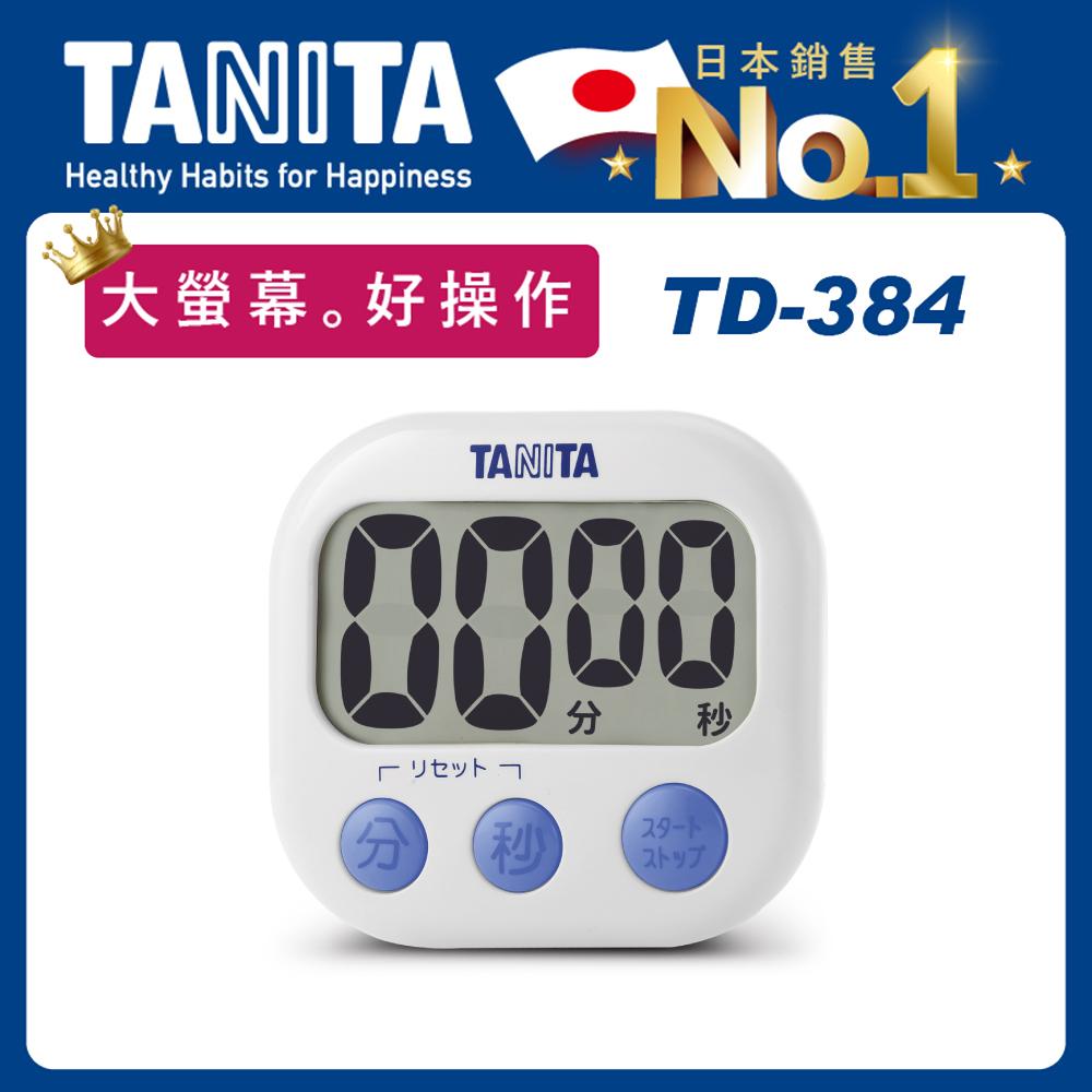 日本TANITA電子計時器TD384-白色-台灣公司貨