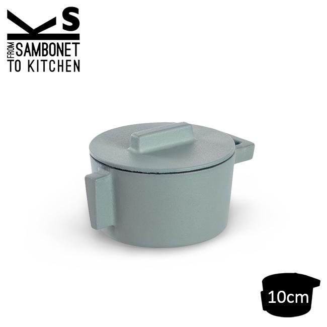 【義大利Sambonet】Terra Cotto系列圓形鑄鐵湯鍋10cm(灰色)