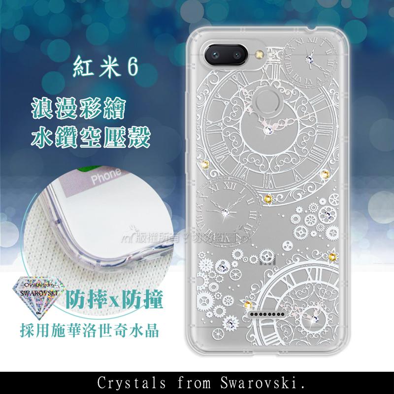 紅米6 浪漫彩繪 水鑽空壓氣墊手機殼(齒輪之星)