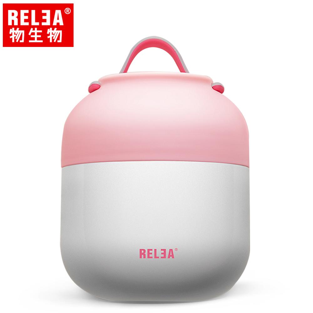 【香港RELEA物生物】500ml Hello馬卡龍304不鏽鋼真空燜燒罐(粉白甜心)