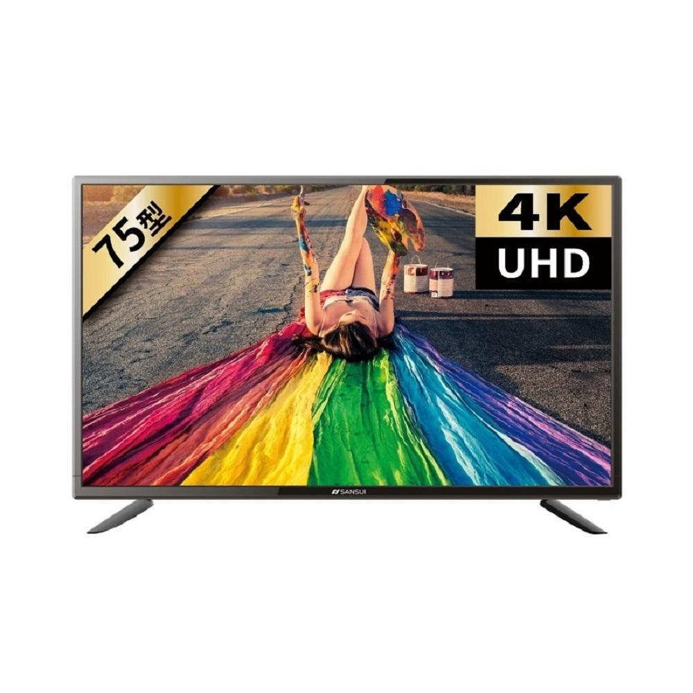 山水75吋安卓連網4K電視SLHD-751VT(含運無安裝)