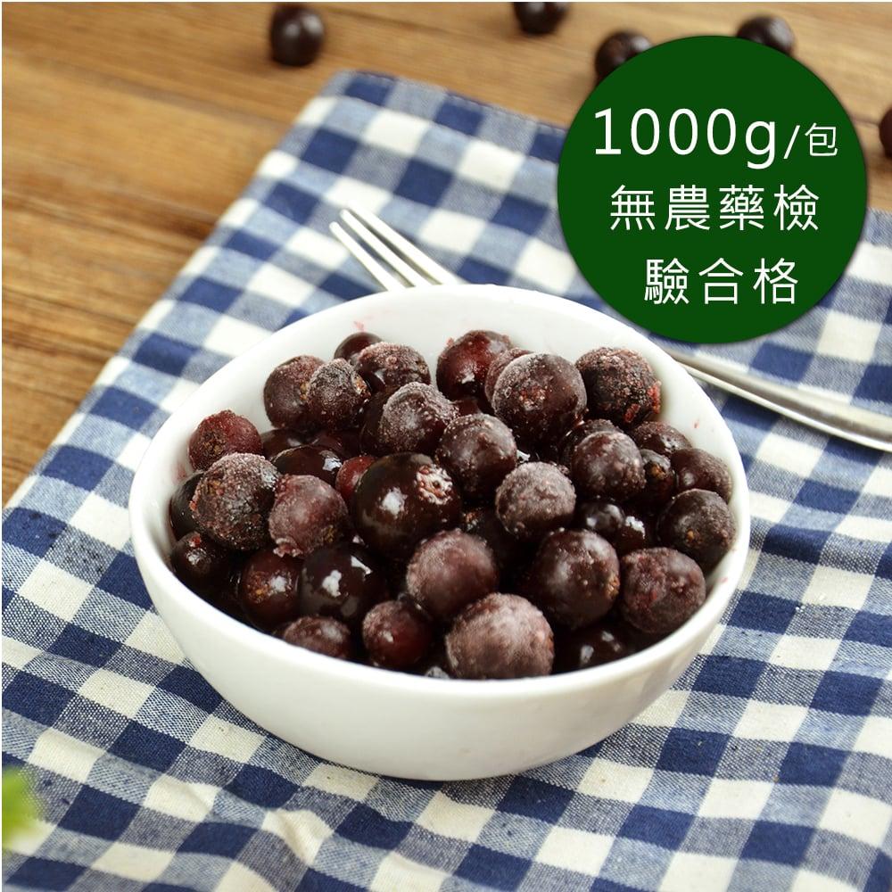 加拿大進口-急速冷凍野生藍莓2公斤免運