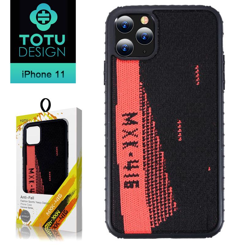 【TOTU台灣官方】iPhone11手機殼防摔殼SGS認證編織潮流 i11 (6.1) 椰子系列 條紋黑紅