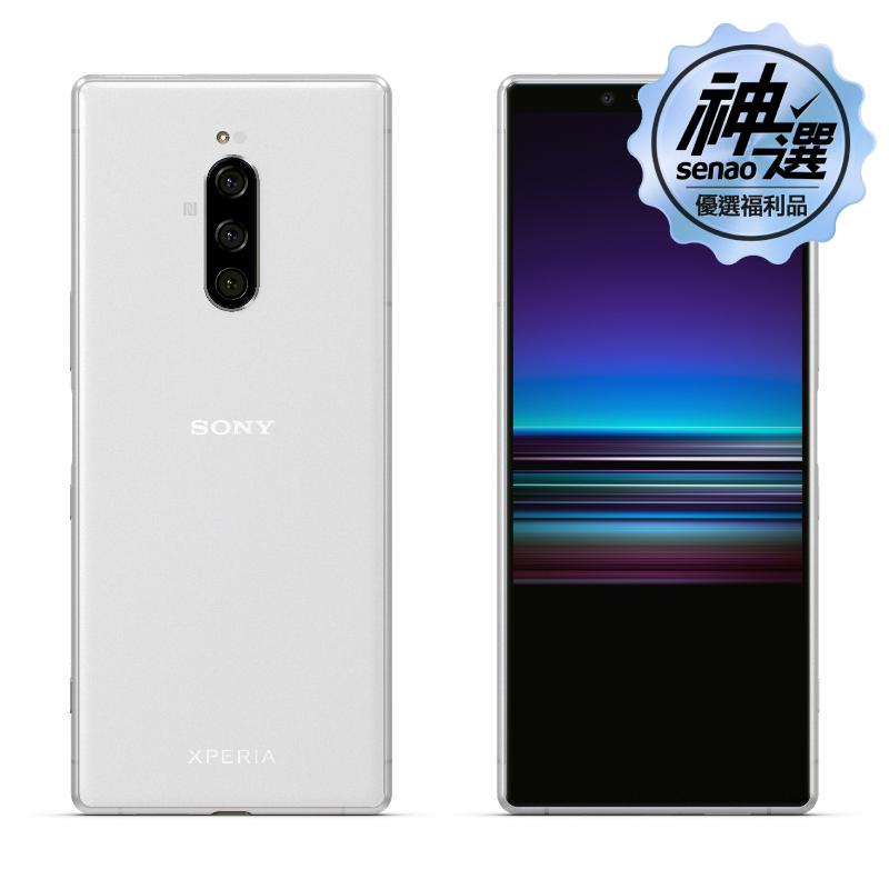 Sony Xperia 1(J9110) 白【下殺↘59折】