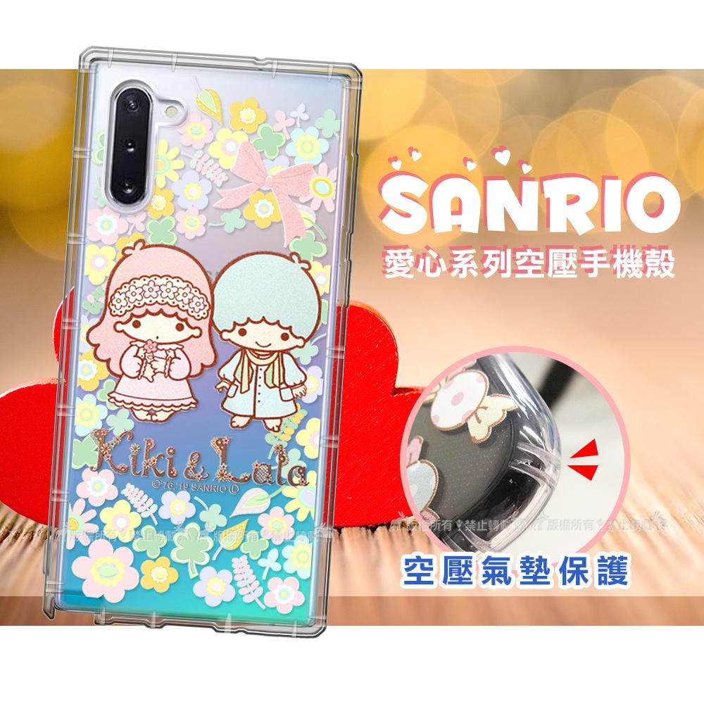 三麗鷗授權 KiKiLaLa雙子星 三星 Samsung Galaxy Note10 愛心空壓手機殼(鄉村)