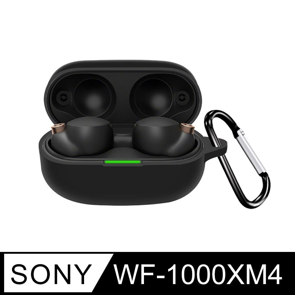 SONY WF-1000XM4 藍牙耳機專用 矽膠保護套(附扣環)-黑色