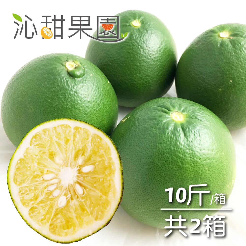 預購《沁甜果園SSN》綠寶石蜜柚(10斤裝/箱,共2箱)