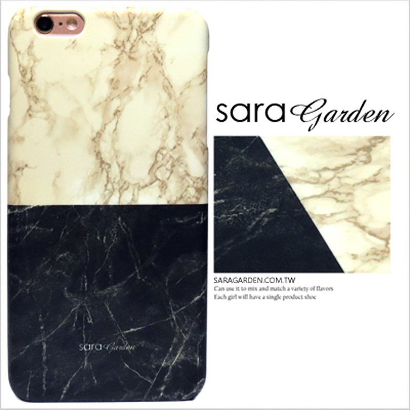 【Sara Garden】客製化 手機殼 SONY XA1 Ultra 大理石 拼接 撞色 紋路 保護殼 硬殼