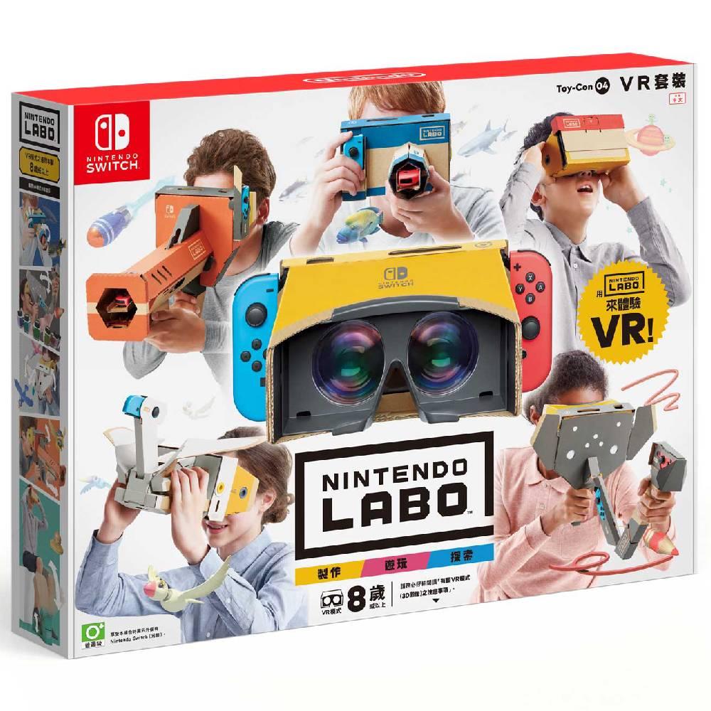 Nintendo Labo Toy-Con:VR 全配套裝