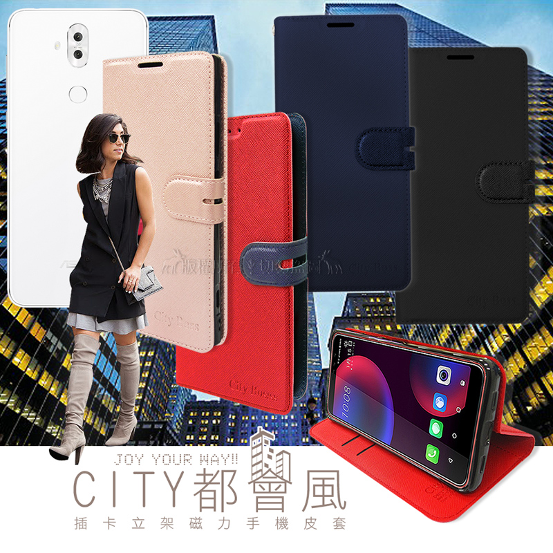 CITY都會風 華碩ASUS ZenFone 5Q ZC600KL 插卡立架磁力手機皮套 有吊飾孔 (瀟灑藍)