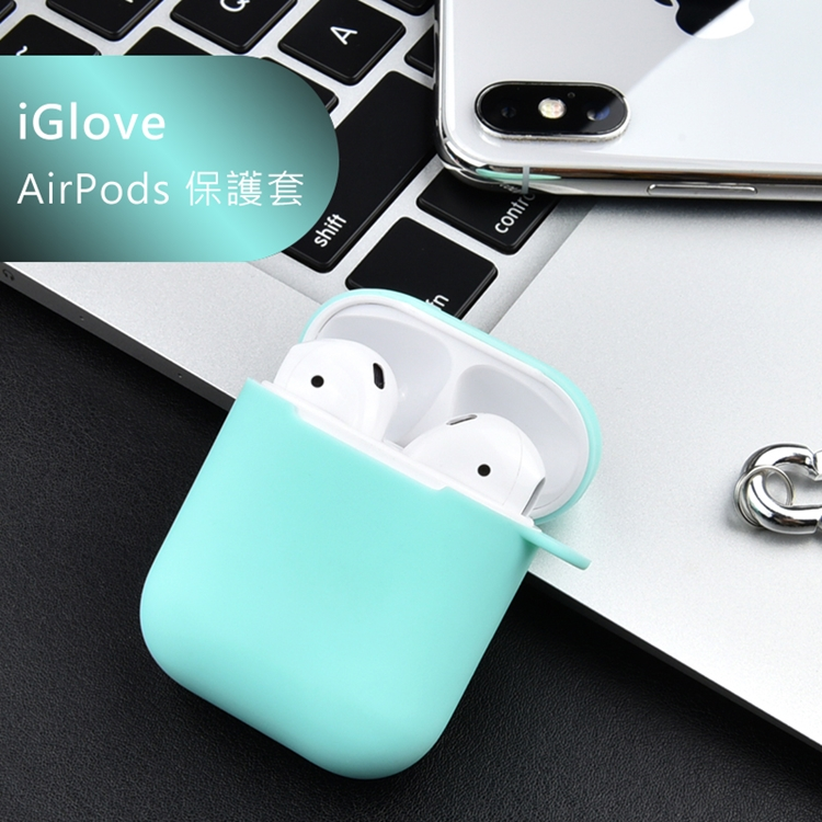 【WiWU】iGlove AirPods 矽膠保護套 - 青綠色