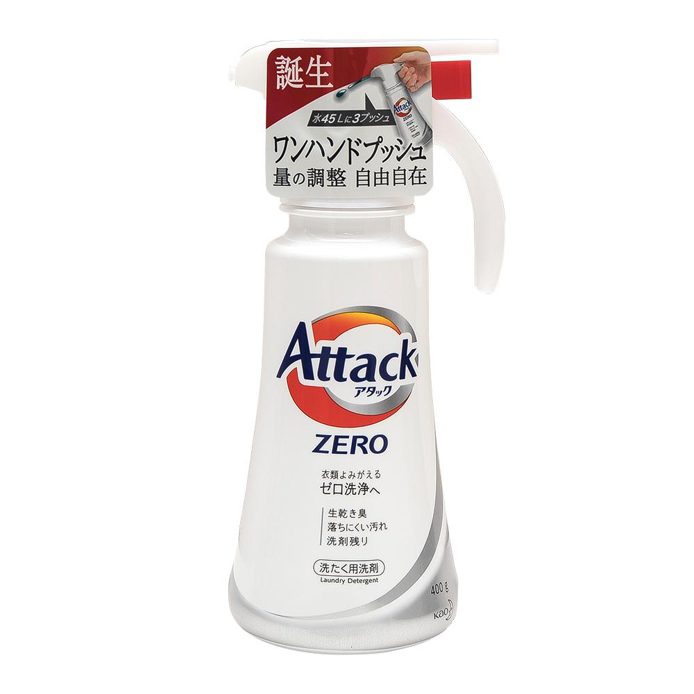 【Kao 花王】Attack強力ZERO洗衣精400g-按壓式(直立式洗衣機專用)