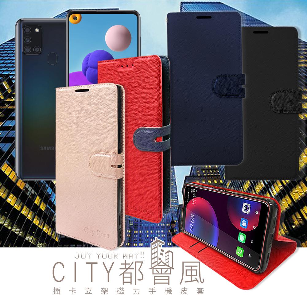 CITY都會風 三星 Samsung Galaxy A21s 插卡立架磁力手機皮套 有吊飾孔(瀟灑藍)