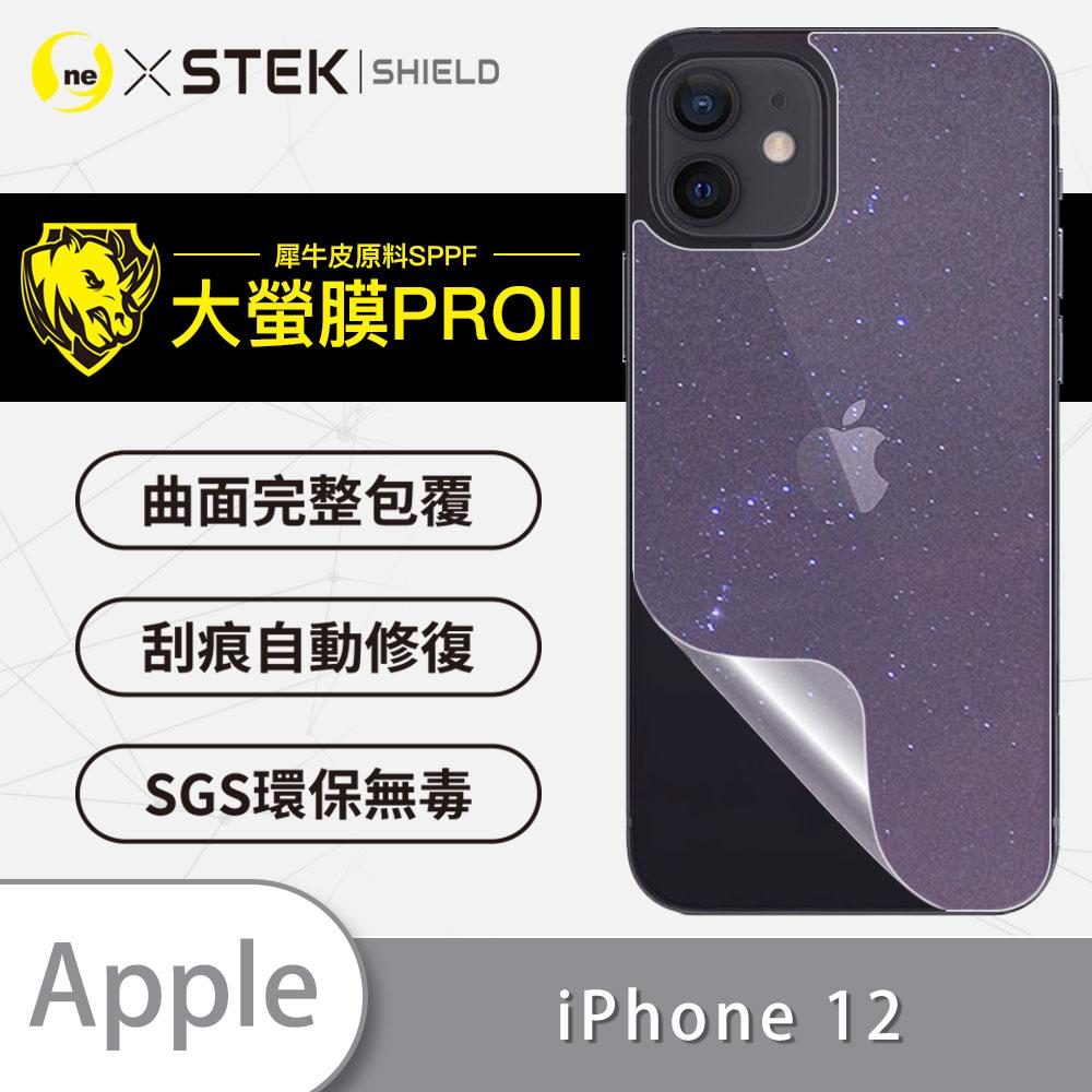 【大螢膜PRO】iPhone12/12 Pro 手機背面保護膜 閃亮鑽石款 超跑犀牛皮抗衝擊 MIT自動修復 防水防塵 SGS環保無毒 apple