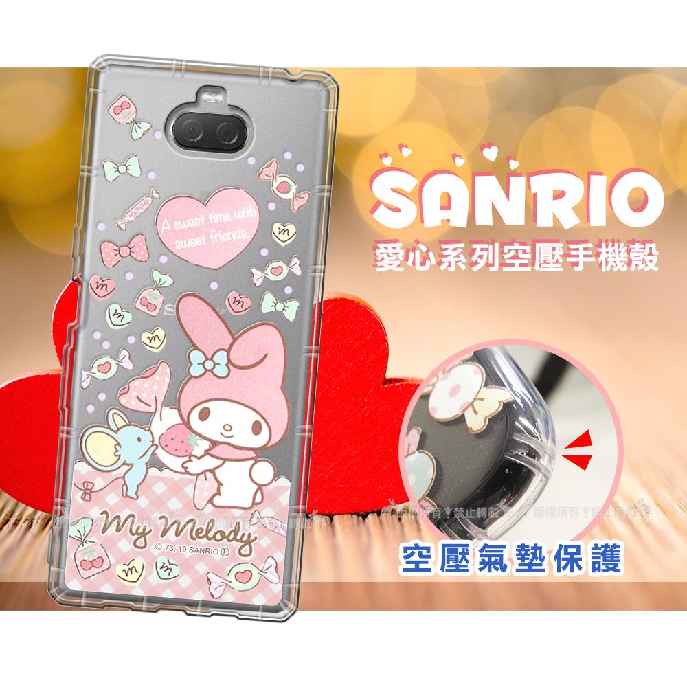 三麗鷗授權 My Melody美樂蒂 Sony Xperia 10 愛心空壓手機殼(草莓)