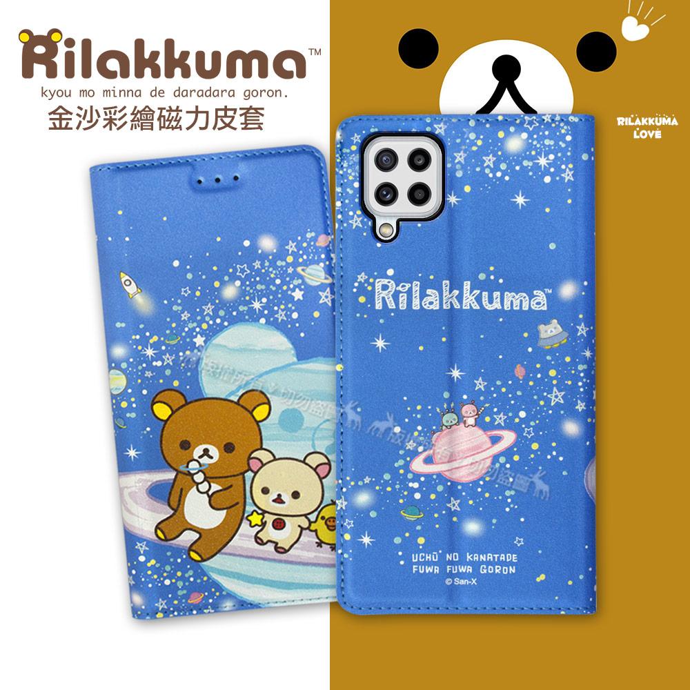 日本授權正版 拉拉熊 三星 Samsung Galaxy M32 金沙彩繪磁力皮套(星空藍)