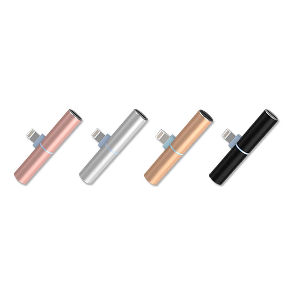 【THL】iPhone充電/音源Lightning轉3.5mm音源轉接器(轉3.5mm)-銀色