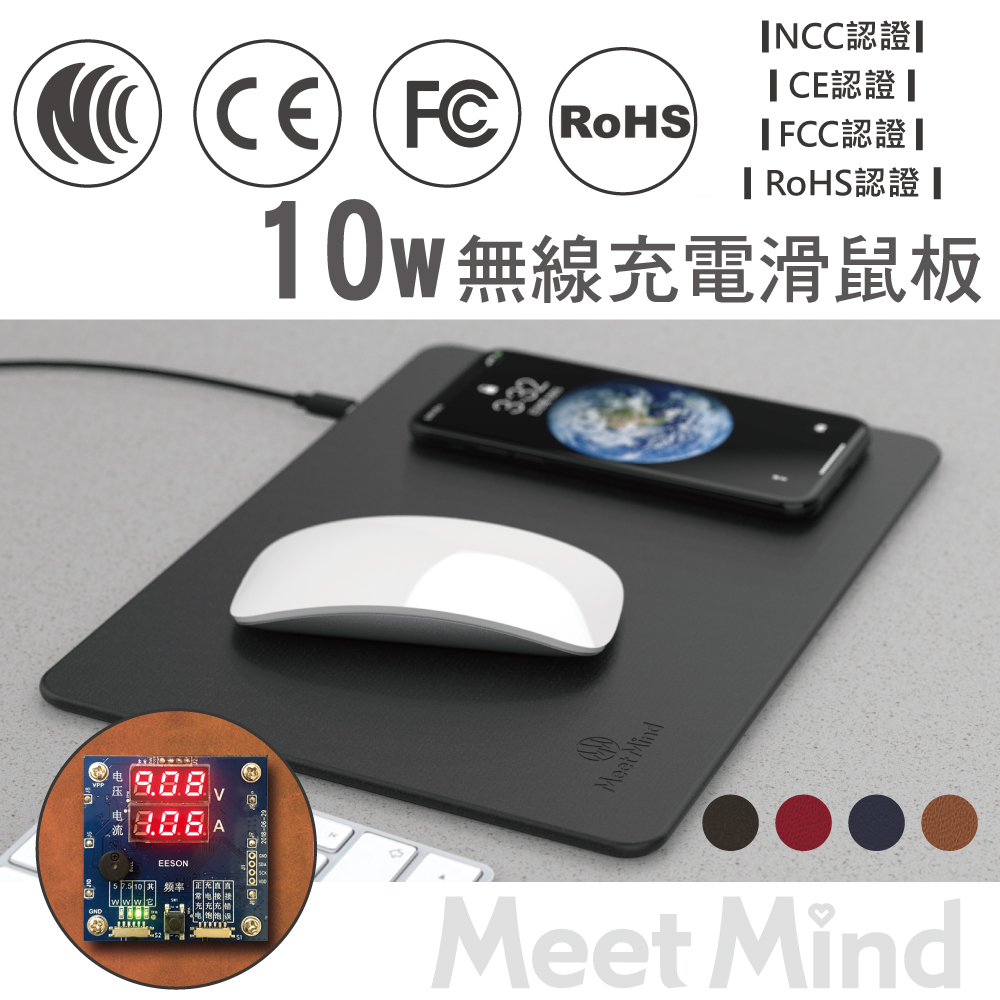 MeetMind 10W 無線充電滑鼠版 - 薔薇