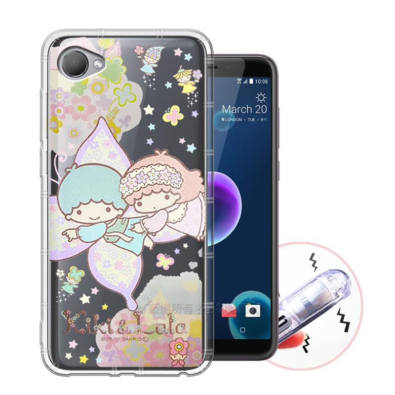 三麗鷗授權 KiKiLaLa雙子星 HTC Desire 12 甜蜜系列彩繪空壓殼(蝴蝶)