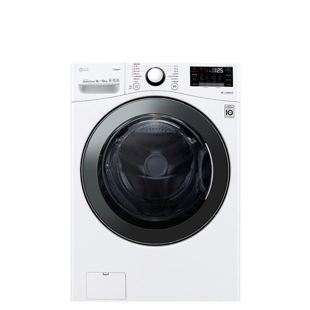 送陶板屋餐券2張★LG樂金18公斤滾筒蒸洗脫烘白色洗衣機WD-S18VBD