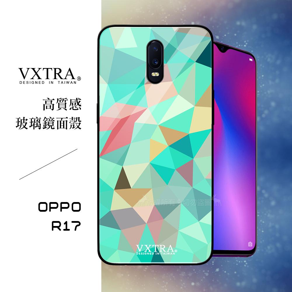 VXTRA OPPO R17 鋼化玻璃防滑全包保護殼(幾何變化)
