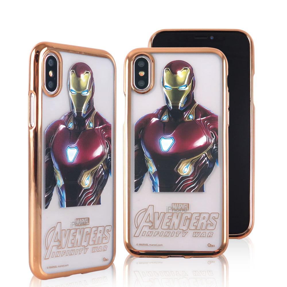 MARVEL漫威 iPhone X 復仇者聯盟3 彩繪電鍍時尚保護殼套_英雄