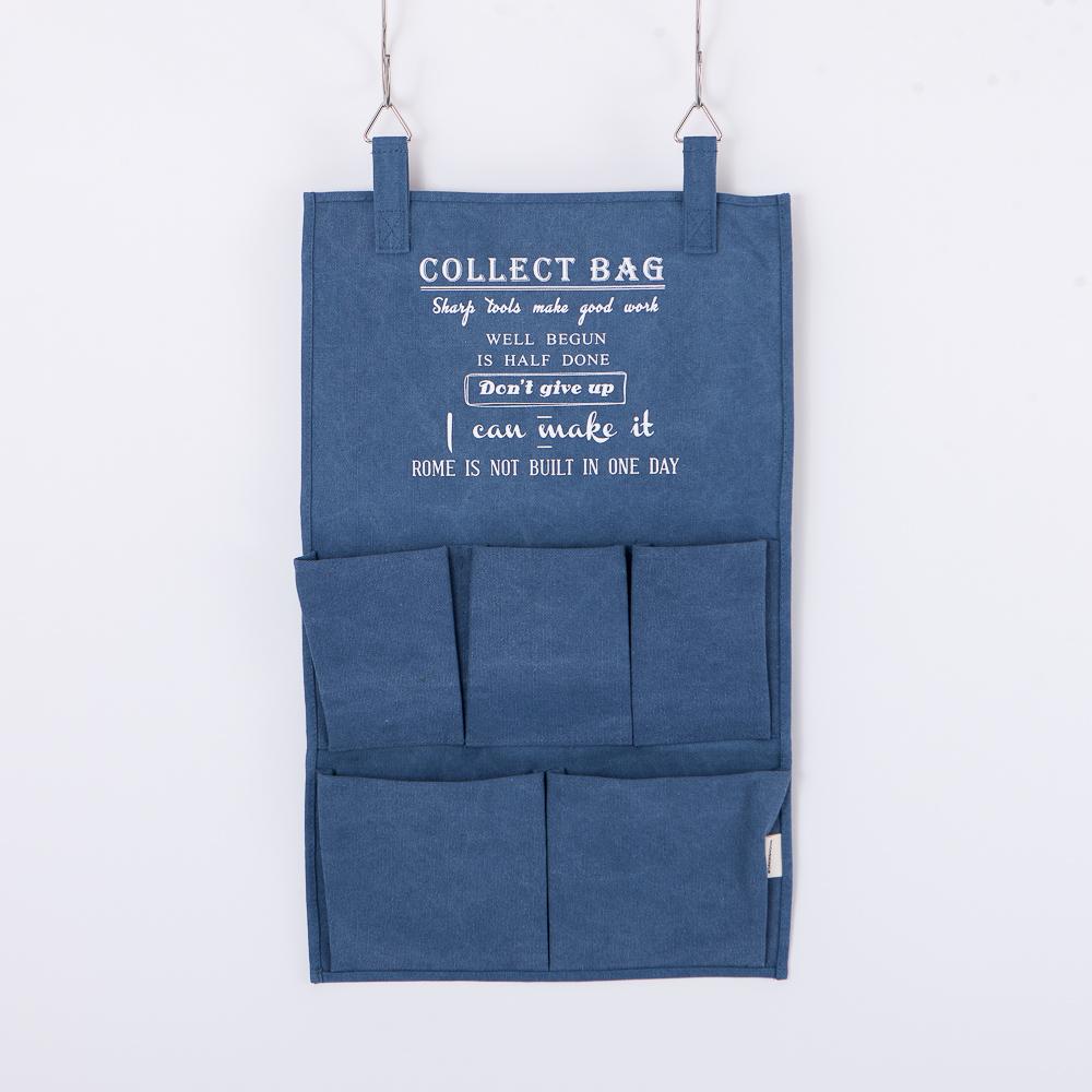 個性生活五格收納掛袋(藍)-生活工場