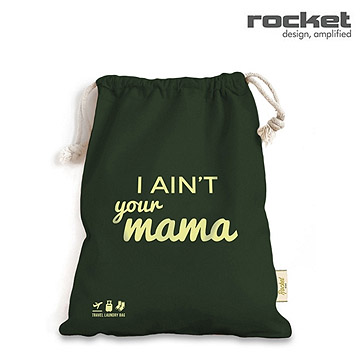【義大利 Rocket】旅用收納袋-I Aint Your