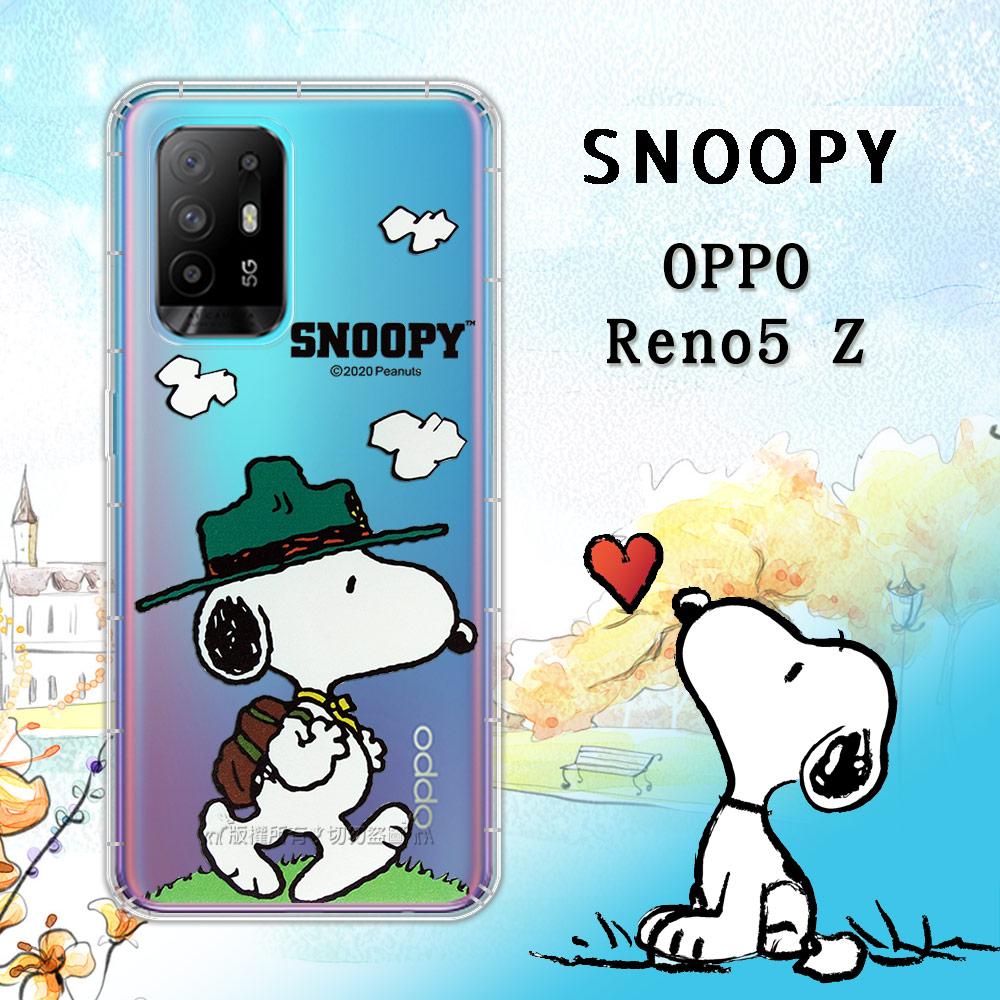 史努比/SNOOPY 正版授權 OPPO Reno5 Z 5G 漸層彩繪空壓手機殼(郊遊)