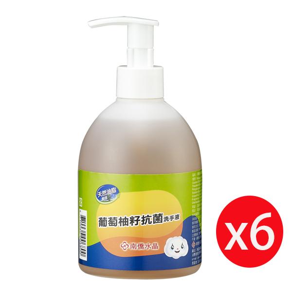 南僑水晶葡萄柚籽抗菌洗手液320g*6瓶
