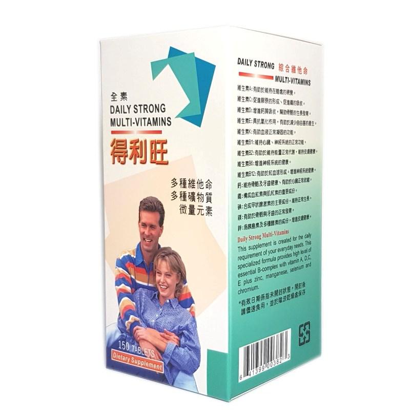 【營養補力】得利旺 綜合維他命錠 150錠裝 Multivitamin 美國進口