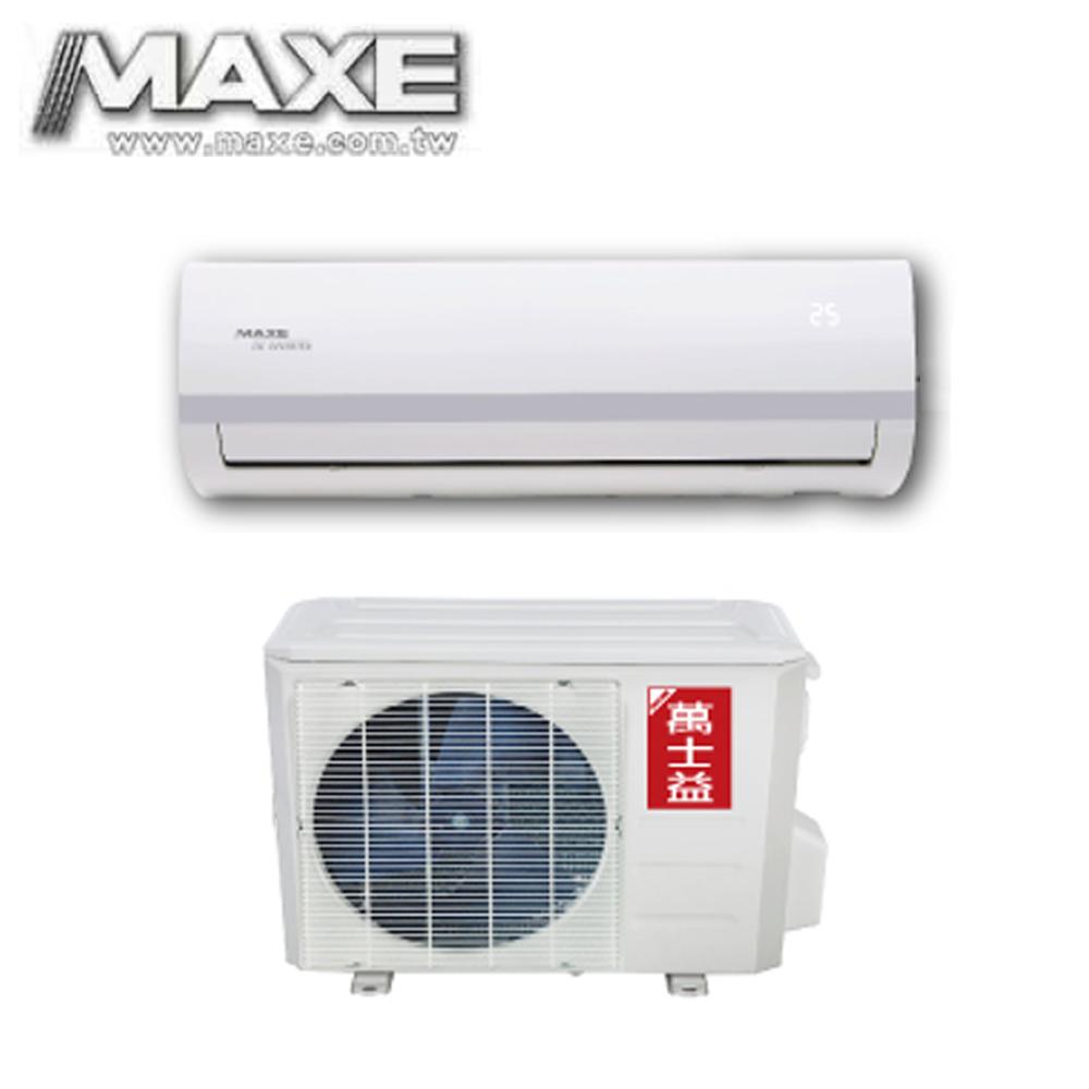 【MAXE萬士益】4-6坪變頻冷暖分離式冷氣MAS-28MV/RA-28MV