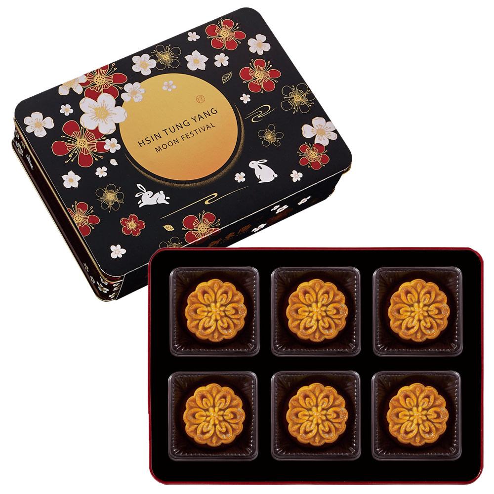 (團購)【新東陽】廣式純素月餅禮盒 (9/15-9/25出貨,共8盒)★附贈提袋