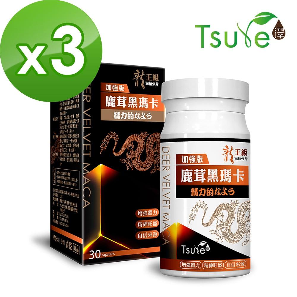 【日濢Tsuie】加強版 龍王級鹿茸瑪卡鋅(30顆/盒)x3盒