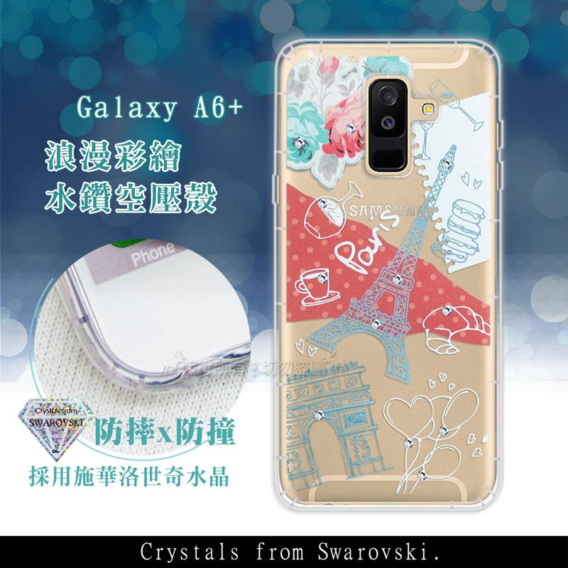 Samsung Galaxy A6+/A6 Plus 浪漫彩繪 水鑽空壓氣墊手機殼(巴黎鐵塔)